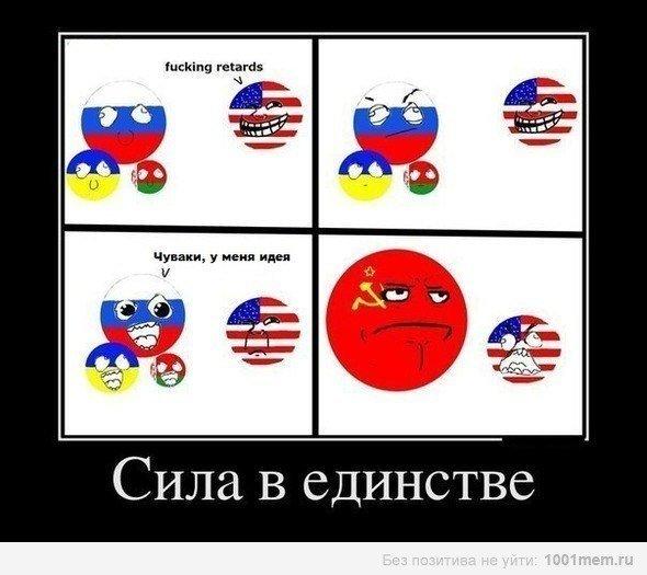 в россии запретили троллинг