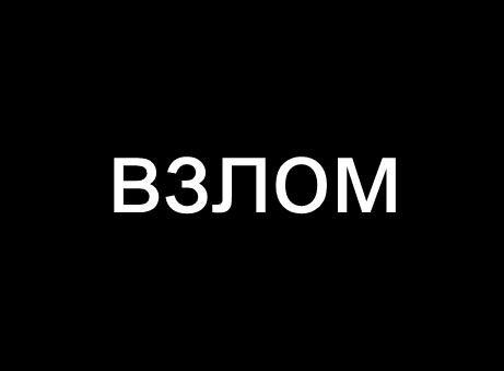 Описание: Программа для взлома почты на mail.ru inbox.ru bk.ru list.ru.